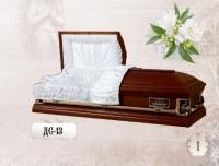 Гроб элитный двухкрышечник ДС-13