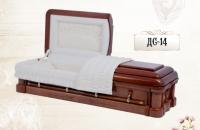 Гроб элитный двухкрышечник ДС-14