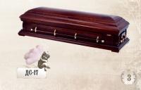Гроб элитный двухкрышечный ДС-17
