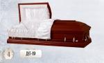 Гроб элитный двухкрышечный ДС-19