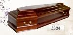Деревянный гроб шестигранник ДС-24