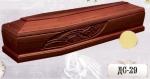 Элитный деревянный гроб шестигранник ДС-29