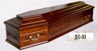 Гроб деревянный шестигранник ДС-31