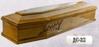 Гроб деревянный шестигранник ДС-32