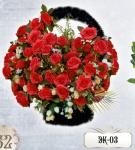Элитная корзина из цветов ЭК-03