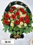 Элитная корзина из цветов ЭК-08