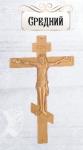 Ритуальный крест средний