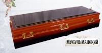 Гроб деревянный мусульманский четырехгранник