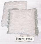 Ритуальная подушка гофре, атлас