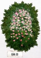 Ритуальный венок из цветов ВЖ-13