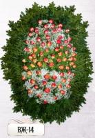 Ритуальный венок из цветов ВЖ-14