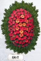 Ритуальный венок из цветов ВЖ-17