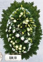 Ритуальный венок из цветов ВЖ-19
